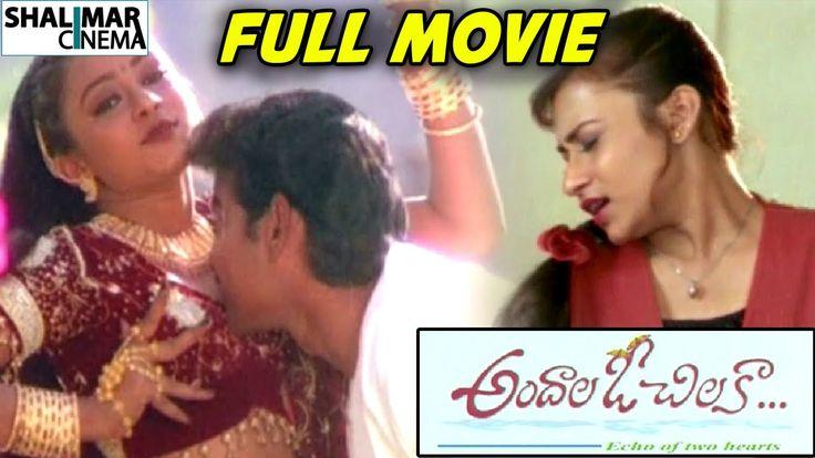 Watch Andala O Chilaka Telugu Full Length Movie || | Dhanush, Siri, Prakash Raj || Shalimarcinema Free Online watch on  https://free123movies.net/watch-andala-o-chilaka-telugu-full-length-movie-dhanush-siri-prakash-raj-shalimarcinema-free-online/