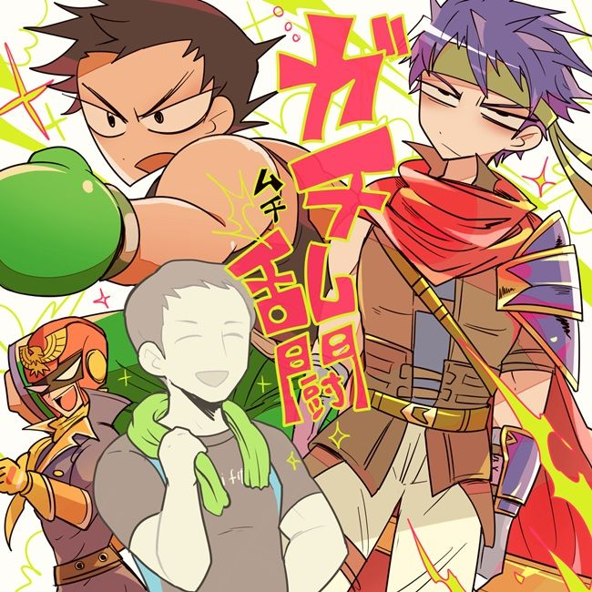 Little Mac, Ike, Wii Fit Trainer and Captain Falcon