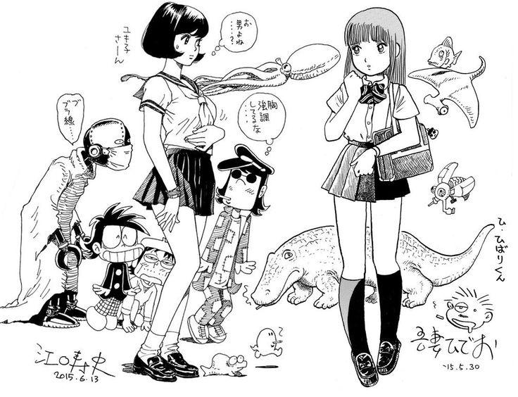 inu1941-1966: 江口寿史先生×吾妻ひでおトークイベントで来場者にプレゼントされた合作イラスト 2015