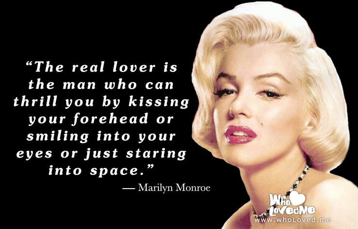 james dean and marilyn monroe relationship quotes