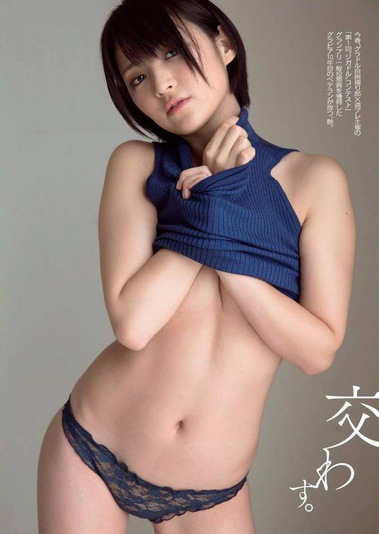 bite: 貧乳お姉さん界 無敵の絶対女王 鈴木咲(27)の画像×64 : 画像ナビ!