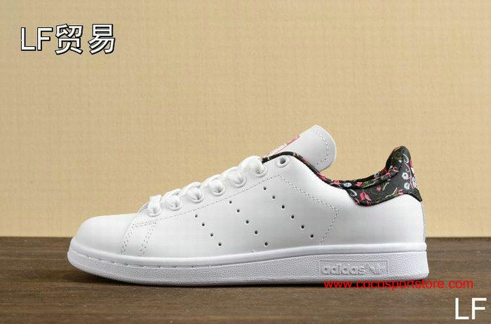 Adidas Stan Smith White Flowers Art S79412 Shoes For Womens