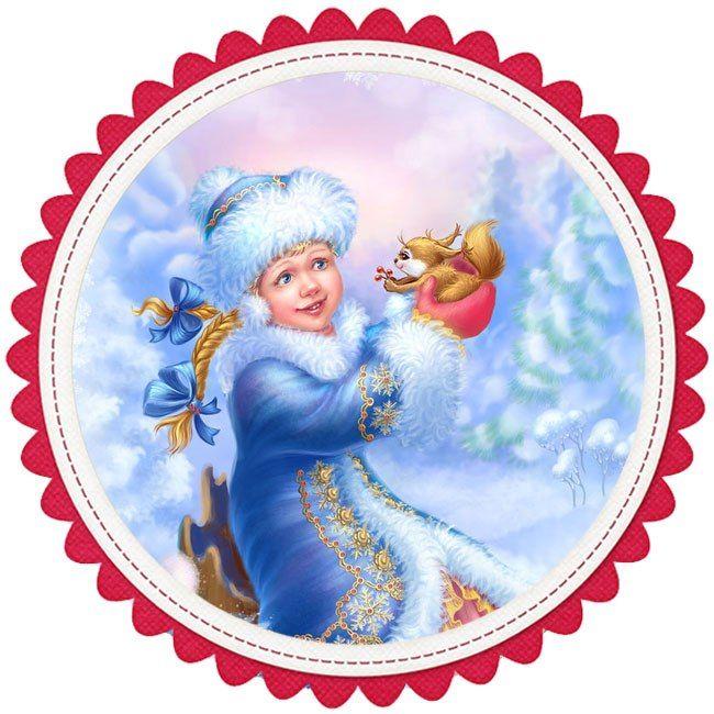Круглые новогодние картинки для, пожеланиями