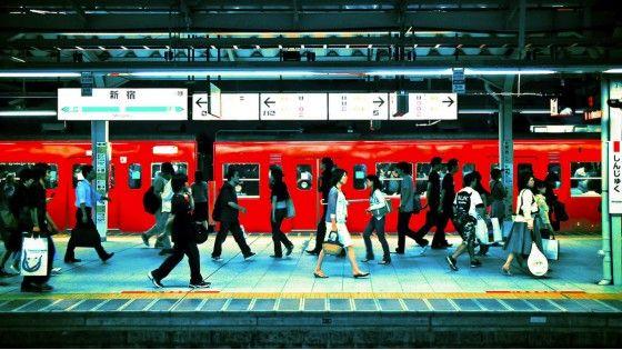 Today's Japan Photo: Shinjuku Train Station