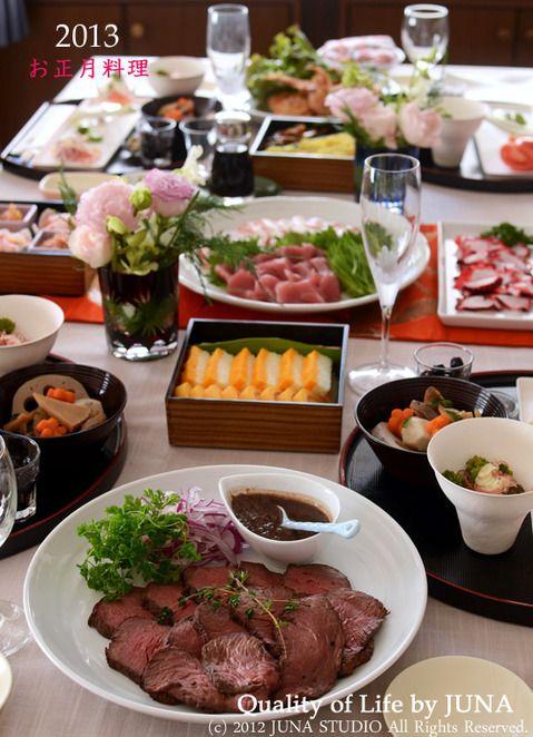 Japanese new year dish. Beautiful plating.