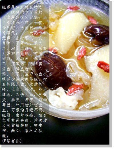なつめ・キクラゲ・桃・クコの実の薬膳甘味    健康と美容のてんこ盛り中華デザートです!滋養強壮、抗癌、脂肪肝、腸炎、視力低下、貧血、不老長寿等々にどうぞ♥ kajinのだんな   材料 棗(なつめ) 4個 キクラゲ 半カップ位 桃 1個 クコの実 少々 砂糖 大匙5 作り方 1 ボールに水を入れキクラゲ加えて30分戻します。その間2~3回水を取り替えて下さい。 2 桃は食べ易い大きさに切ります。 3 鍋に水600ccを入れキクラゲと桃と棗を入れ弱火で30分煮込んだら火を止めます。 4  3の粗熱が取れたら器に入れて冷蔵庫で3時間冷やします。 5 器に盛ったらクコの実を散らして完成です。 コツ・ポイント   五果為助と言って健康の5つの果実と言われているのが、桃、棗(ナツメ)、李(スモモ)、杏、栗です。 その2つと不老長寿の白キクラゲと脂肪肝、目、美容等に良いクコの実の健康盛り沢山デザートです。 レシピの生い立ち  時々食べたくなる薬膳料理、色々材料を買ったのでアップします。 レシピID:1210205