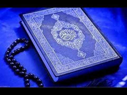 Quran Reading with Tajweed Online I Learn to Read Quran ...