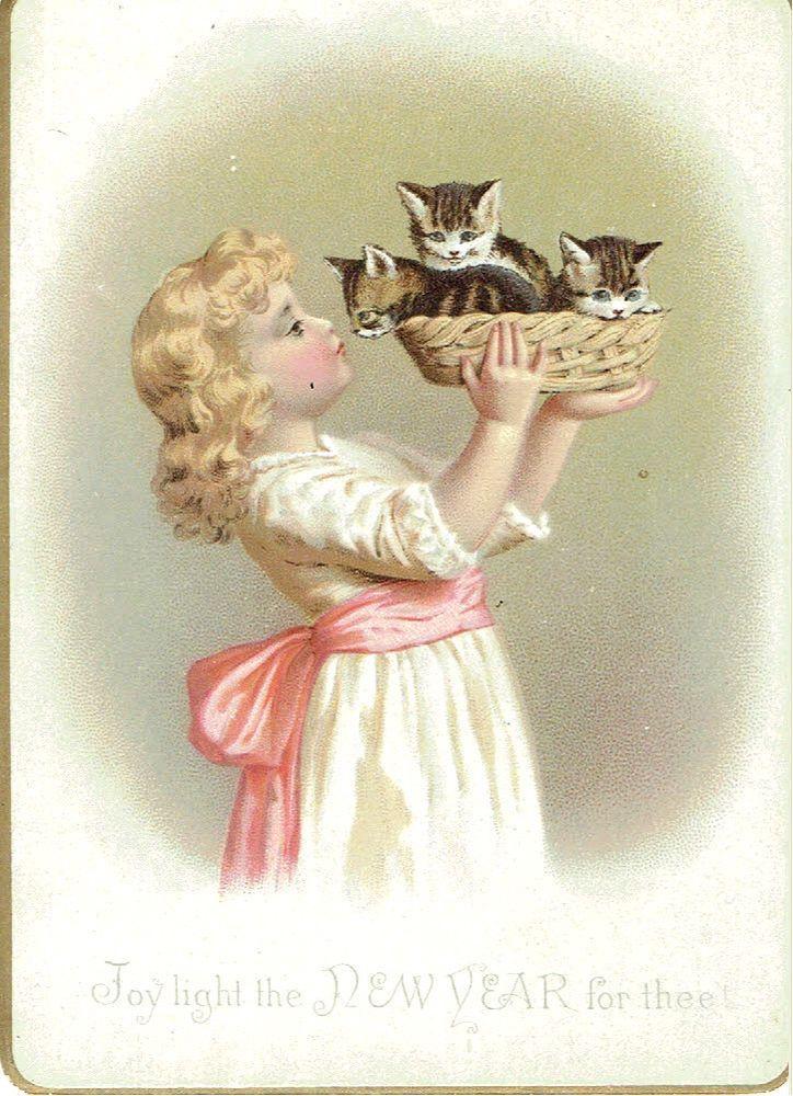 Открытка день, дети с кошками открытки