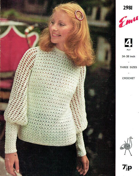 PDF Vintage 1970s Womens Ladies Crochet Pattern Elegant Lacy