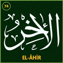 74_el_ahir