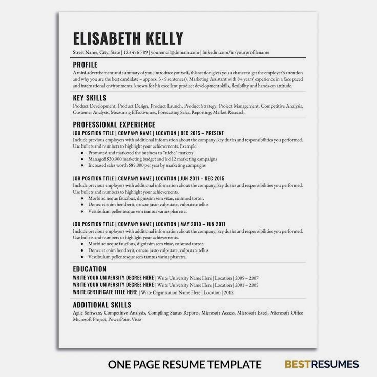 A Simple Resume Template Word Simple One Page Resume Template For Microsoft Word In 2020 Simple Resume Template Simple Resume One Page Resume Template