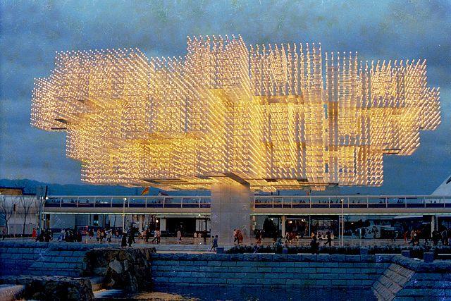 Pameran Terbesar Expo 70 Osaka Jepang Switzerland Pavilion