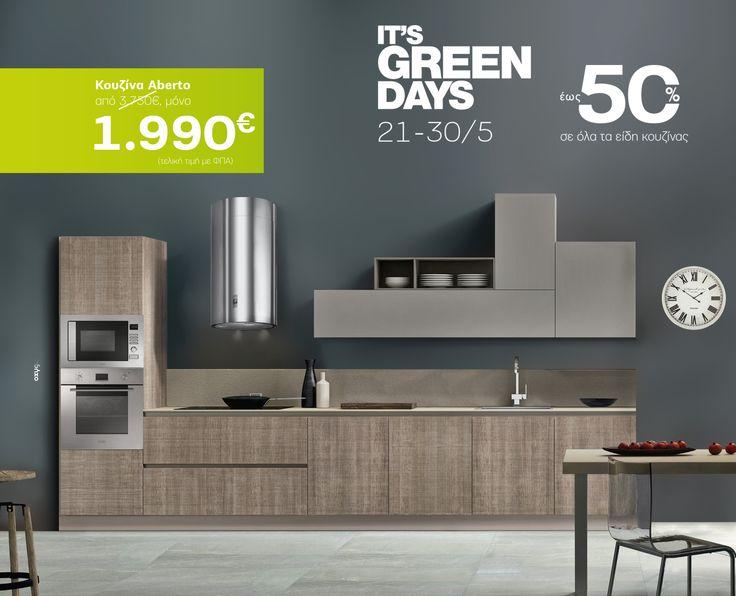 #PorcelanaGreenDays Ανακαλύψτε την μοναδική προσφορά της κουζίνας Aberto εδώ: http://www.porcelana.gr/default.aspx?lang=el-GR&page=43&newsid=211 Επωφεληθείτε τώρα των Green days και ανανεώστε την κουζίνα σας με έκπτωση #upto50%!