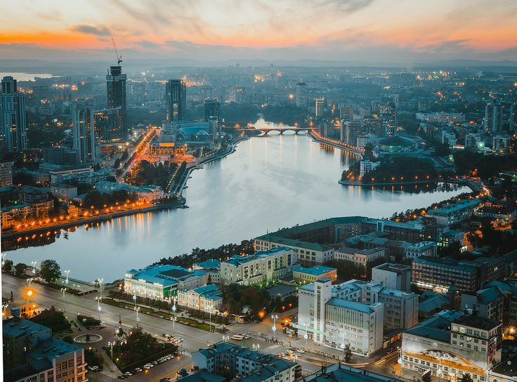 An aerial view of Yekaterinburg, Russia - Founded in 1723 and named for Catherine I. The 4th largest city in Russia and the 1st industrial city of Russia, lies on the eastern side of the Urals & on the upper reaches of the Iset River. Hometown of Boris Yeltsin.