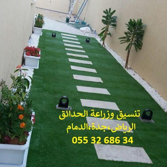 افكار لحدائق المنزل افكار لحدائق منزلية افكار لحدائق منزلية صغيره لحديقة البيت افكار لحديقة المنزل House Layouts Backyard Layout