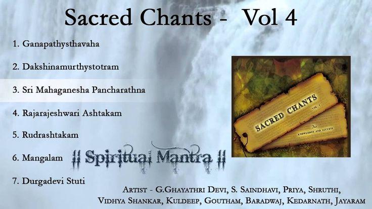 ganesha pancharatnam lyrics  software