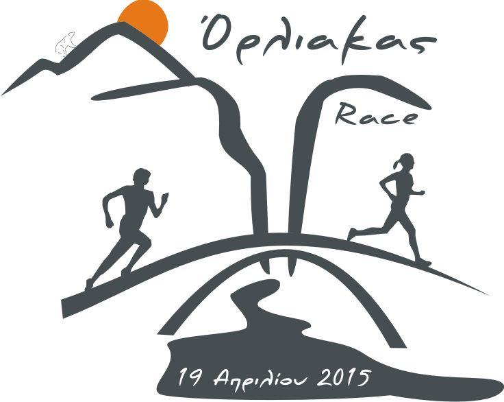 Orliakas Race : Ένας ορεινός αγώνας Βουνού στα Γρεβενά