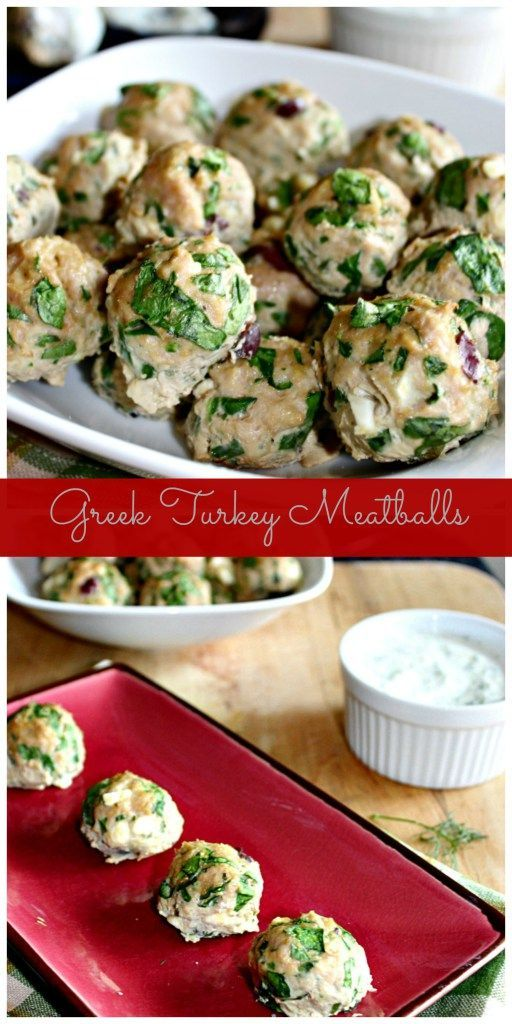 101 best greek food recipes images on pinterest greek recipes greek turkey meatballs sundaysupper greek food recipesdinner forumfinder Image collections