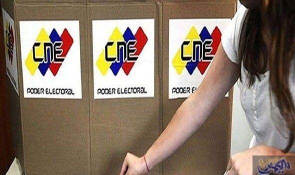 ملايين الفنزويليين يدلون بأصواتهم في الانتخابات الرئاسية