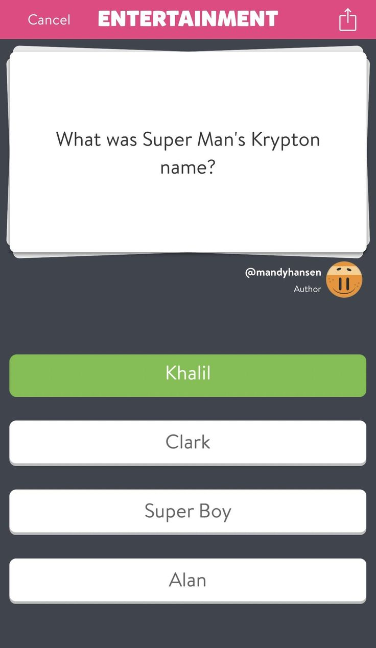 I'm pretty sure that's not how you spell Superman's real name..