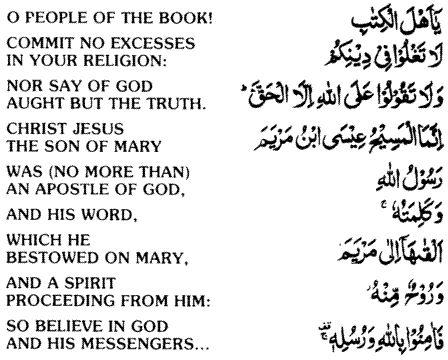 jesus in islam | Quran Quotes About Jesus