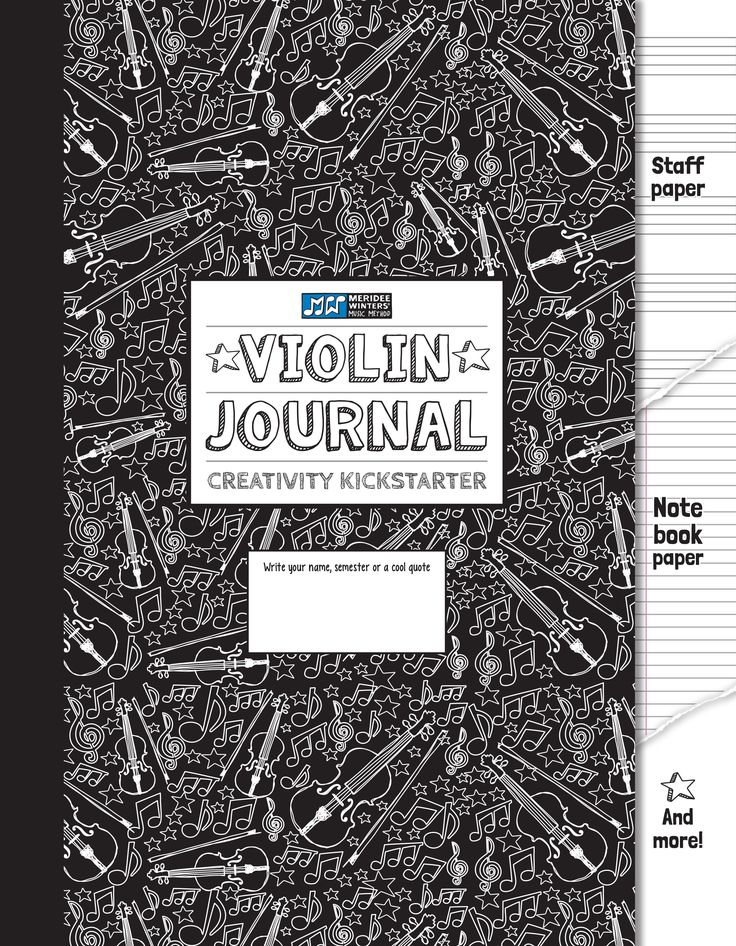 Violin Composition Book Products Pinterest Products
