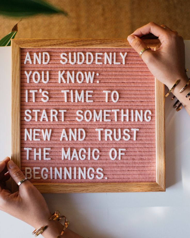 """""""And suddenly you know: it's time to start somethi…"""