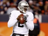 JaMarcus Russell was once the first overall pick in the NFL draft. He should be in the prime of his career right now but instead, he is not even in the league.