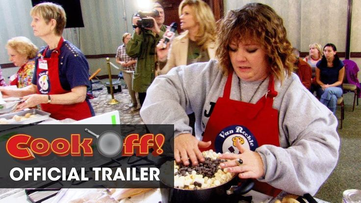 COOK OFF! starring Melissa McCarthy, Ben Falcone, Stephen Root, Diedrich Bader, Wendy McLendon-Covey, Gary Anthony Williams & Sam Pancake | Official Trailer | In select theaters November 17, 2017