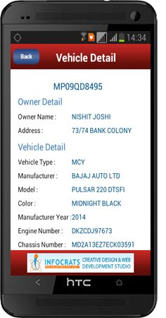 With Vehicle Owner Search feature of Citizen Cop you can get details like Owner Name, Vehicle registration date etc on your mobile from MP Transport. Download App Now!