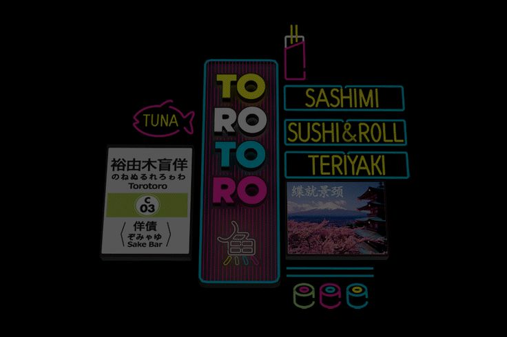 Torotoro is a Japanese restaurant designed by Mexican design agency Savvy. Whilst analyzing the Japanese restaurant market in the area, Savvy realized that the vast majority of restaurants brand themselves... Read more