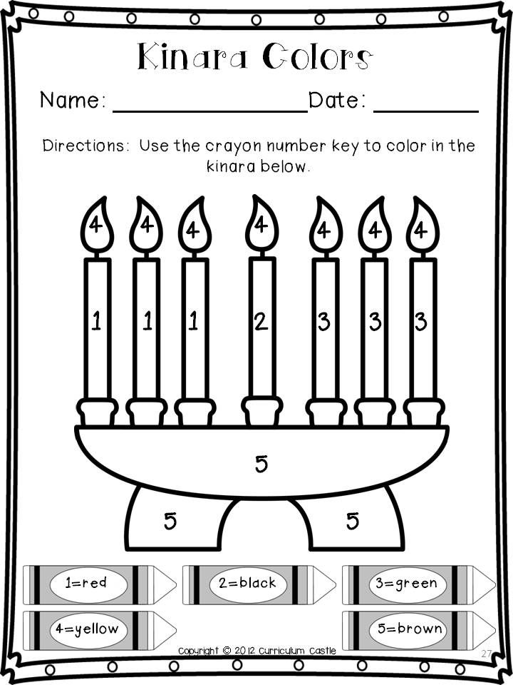 color the kinara by number very cute for celebrating kwanzaa