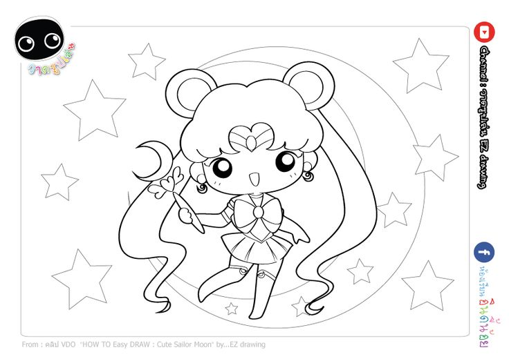 Free Cute Sailor Moon Coloring Page Printable แจกภาพ ระบายส เซเลอร ม น Chibi Kawaii เซเลอร ม น