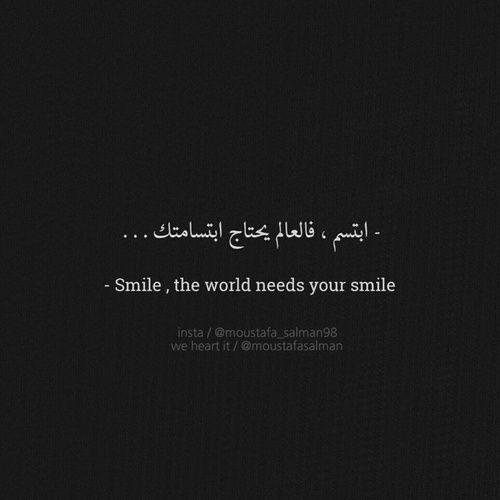 best 25 muslim tattoos ideas on pinterest quran quotes