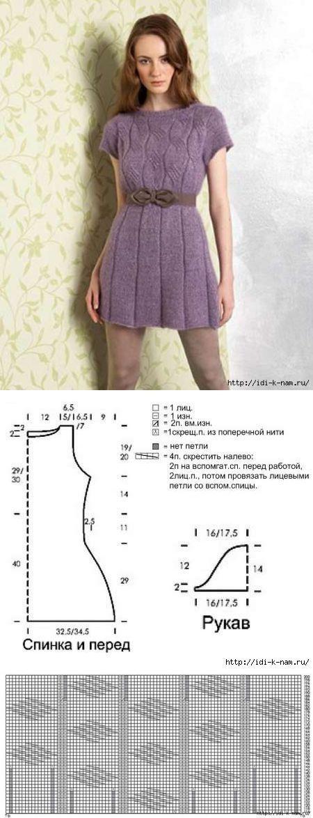 Платье с кокеткой резинкой и косами. | Вязалочки | Постила