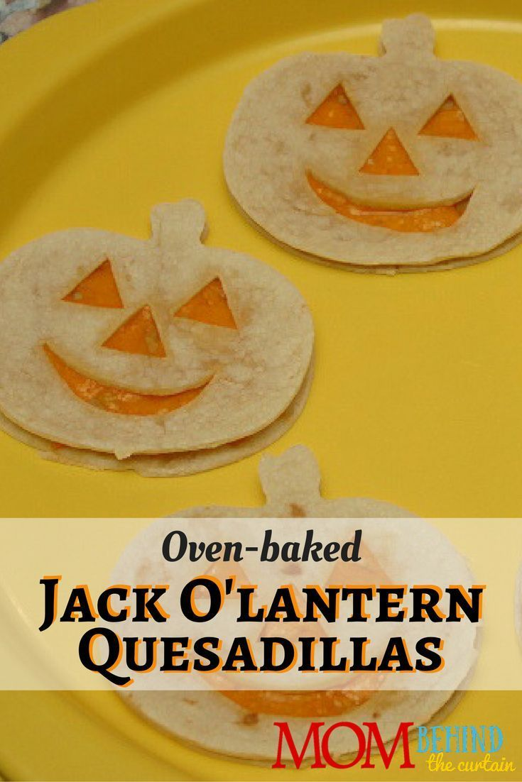 Something fast for dinner or Halloween party food for a kids party that kids will eat without a fuss. A Halloween recipe - jack o'lantern quesadillas!