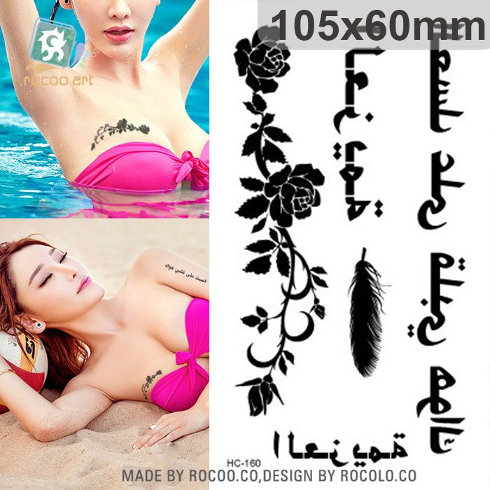 Waterproof Fake Tattoo Styling Tools Stickers Men Women Black Rose Feather Arabic Temporary Tattoos Body Art Tattoo