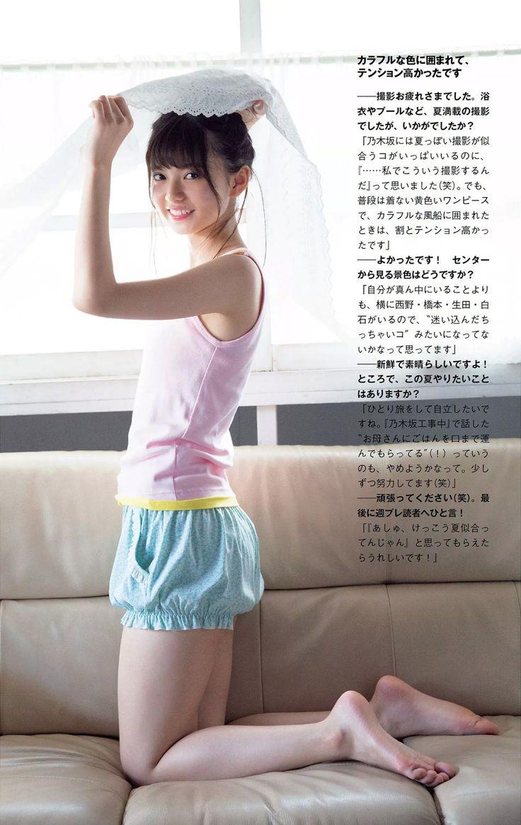 """tokujiro: """"Asuka Saito """""""