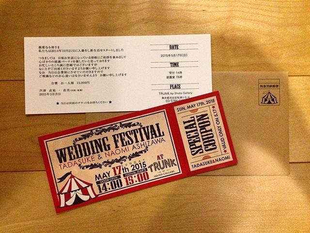 こちらは、テーマがサーカスウェディングの招待状。  なんと、返信ハガキ無しにして、当日同封したチケットで入場できるという、斬新なパーティでした。  トラディショナルも素敵ですが、結婚式の常識にとらわれず冒険できるのもTRUNKならではです。
