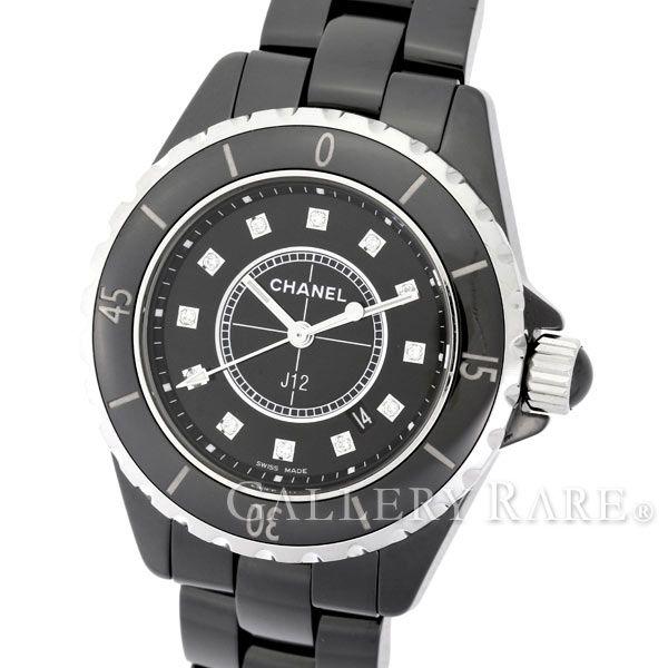 シャネル J12 33mm ブラックセラミック 12Pダイヤ H1625 CHANEL 腕時計 レディース