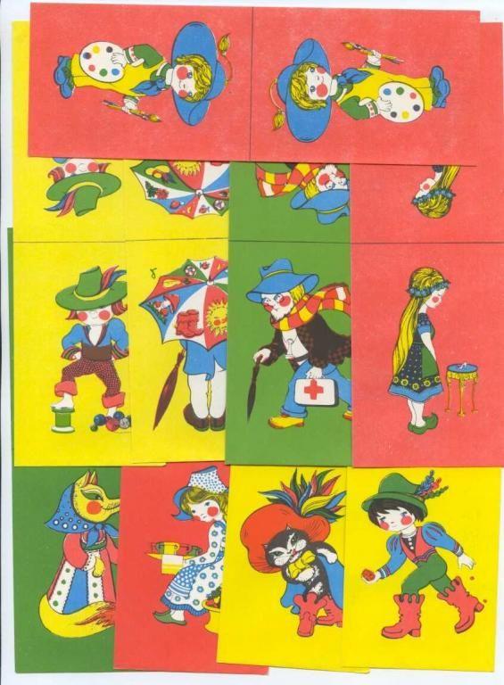 Флажки Цветные Сказки, 1989 (другая Коробка Прямоугольник ...