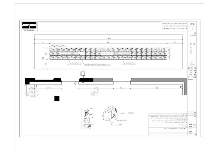 Galería de Nesher Memorial / SO Architecture - 25
