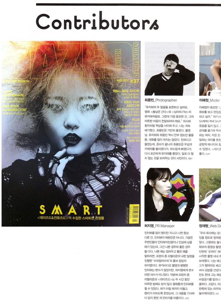 DAZED & CONFUSED 2011 may