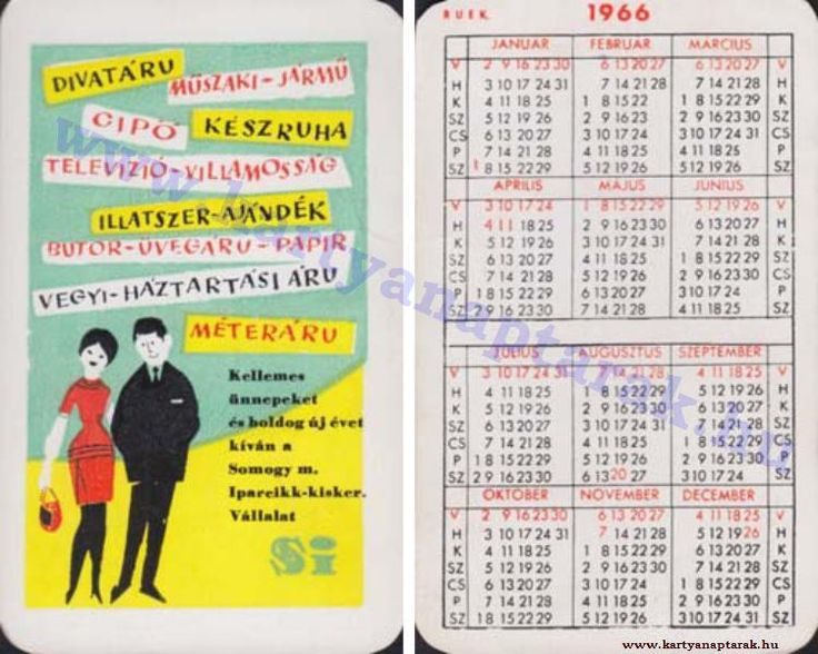 1966 - 1966_0097 - Régi magyar kártyanaptárak