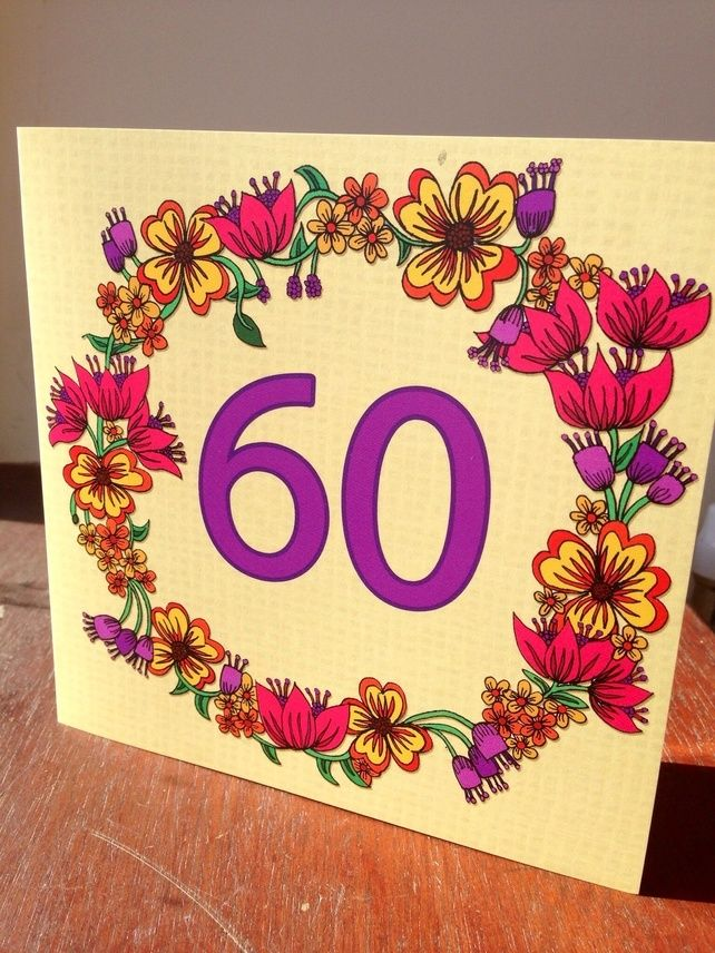 My own design Flower 60th Greeting Card £2.50