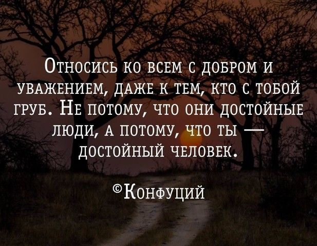#Криминальныйинфобиз #АлександрЖданович #мотивация #мотивационныекартинки