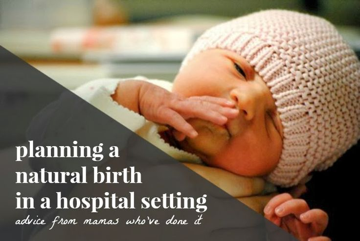 Planning a Natural Birth in a Hospital Setting - An awesome post full of practical, real-life advice and testimonials from mothers who have given birth naturally...