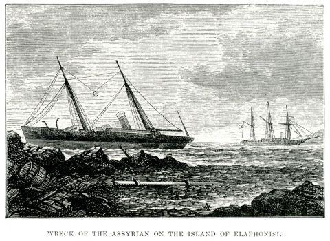 Το ναυάγιο του πλοίου Ασύριαν, έξω από το Ελαφονήσι Κρήτης (1878).