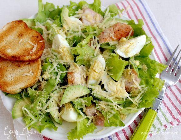 Салат «Цезарь» с авокадо. Ингредиенты: куриное филе, яйца куриные, салат романо