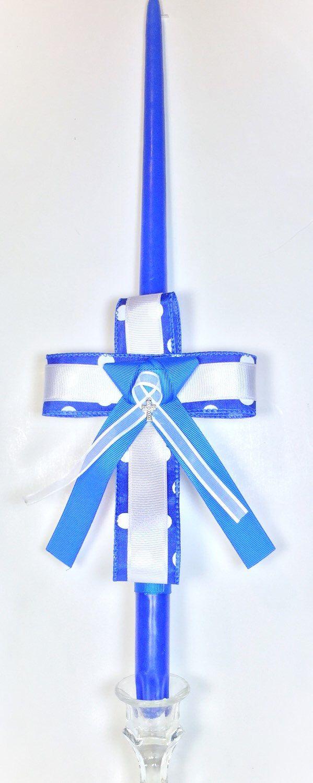 Blue Polka Dot - Greek Easter Candle (Lambatha) by EllinikiStoli on Etsy https://www.etsy.com/listing/222166808/blue-polka-dot-greek-easter-candle